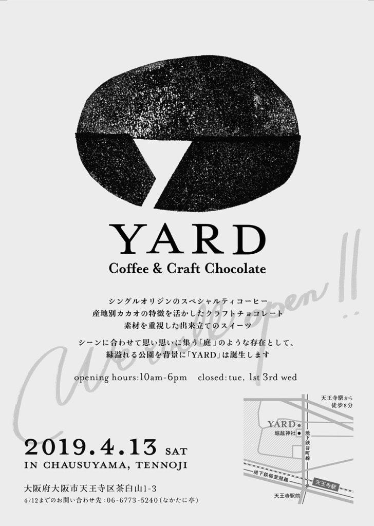 20190202_yard_flyer_ok