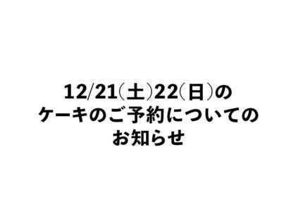 newsのコピー