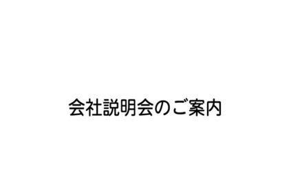 news0617